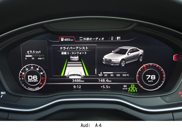Audi-A4-2006h