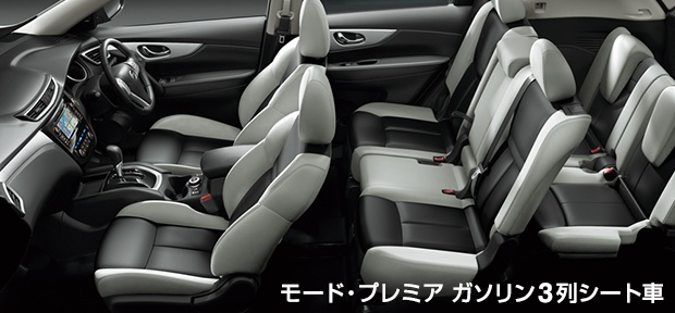X-trail_Premiere_interior