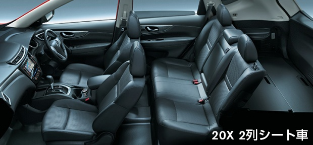 X-trail_interior