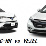 コンパクトSUVの「トヨタ・C-HR」と「ホンダ・ヴェゼル」を徹底比較
