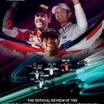 フジテレビが2016年もF1グランプリ全戦を生中継すると発表